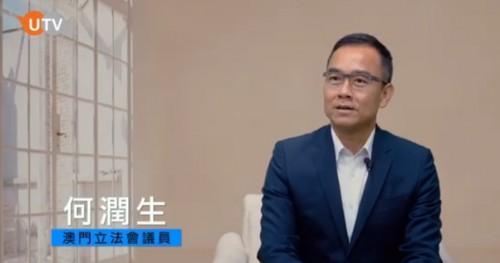 2020.10.22(UTV)【2020施政點評—房屋篇】